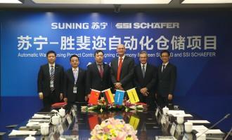 E-Commerce-Logistikzentrum der Superlative in China