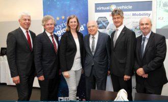 """""""Digital Mobility""""– 48 Mio. Euro für die Entwicklung des digitalen Fahrzeuges"""