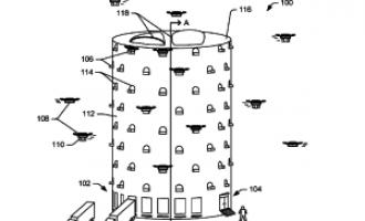 Amazon patents urban drone centres