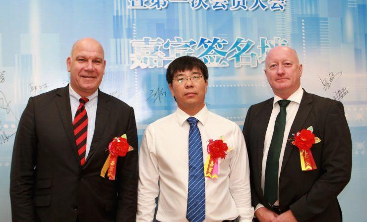 CIMC IT, asto Telematics und ShenZhen HongYi gründen gemeinsam das Joint Venture ZhongHong