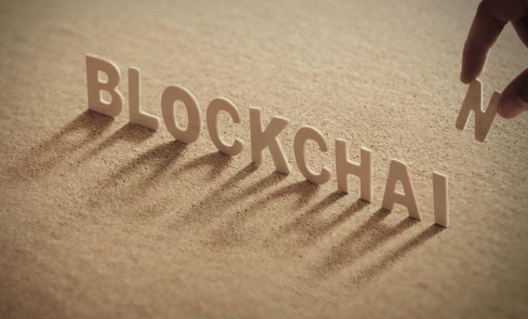 Blockchain – Eine Technologie einsetzbar in der Logistik?