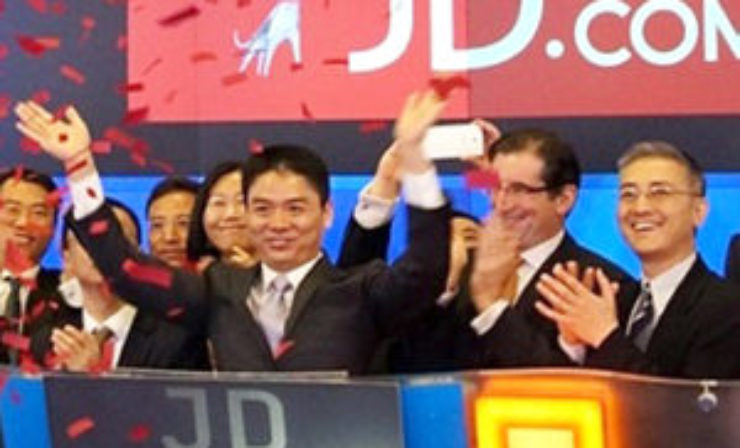 JD.com raises $2.5bn to drive logistics growth