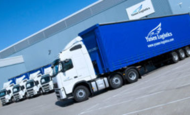 Mitsubishi renews contract with Yusen Logistics