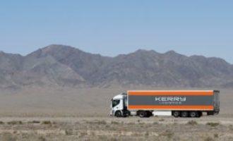 Kerry Logistics and D&G Technology partner