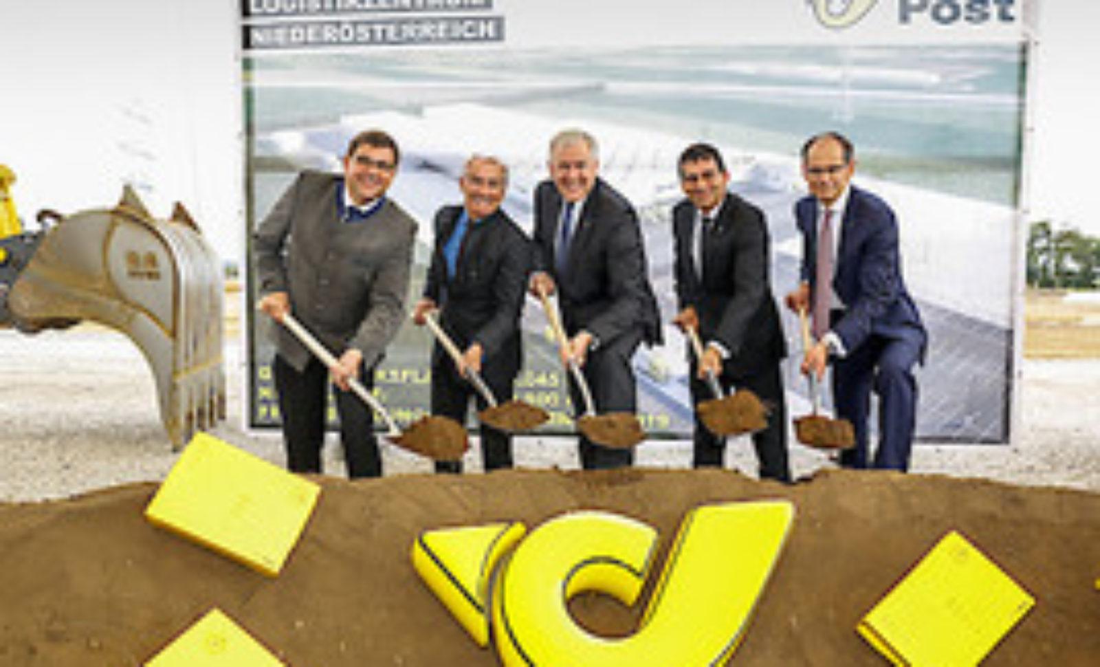 Spatenstich für neues Paketzentrum in Hagenbrunn/Niederösterreich