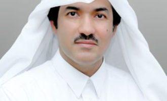 Freihandelszonen: Katar startet Bewerbungsverfahren