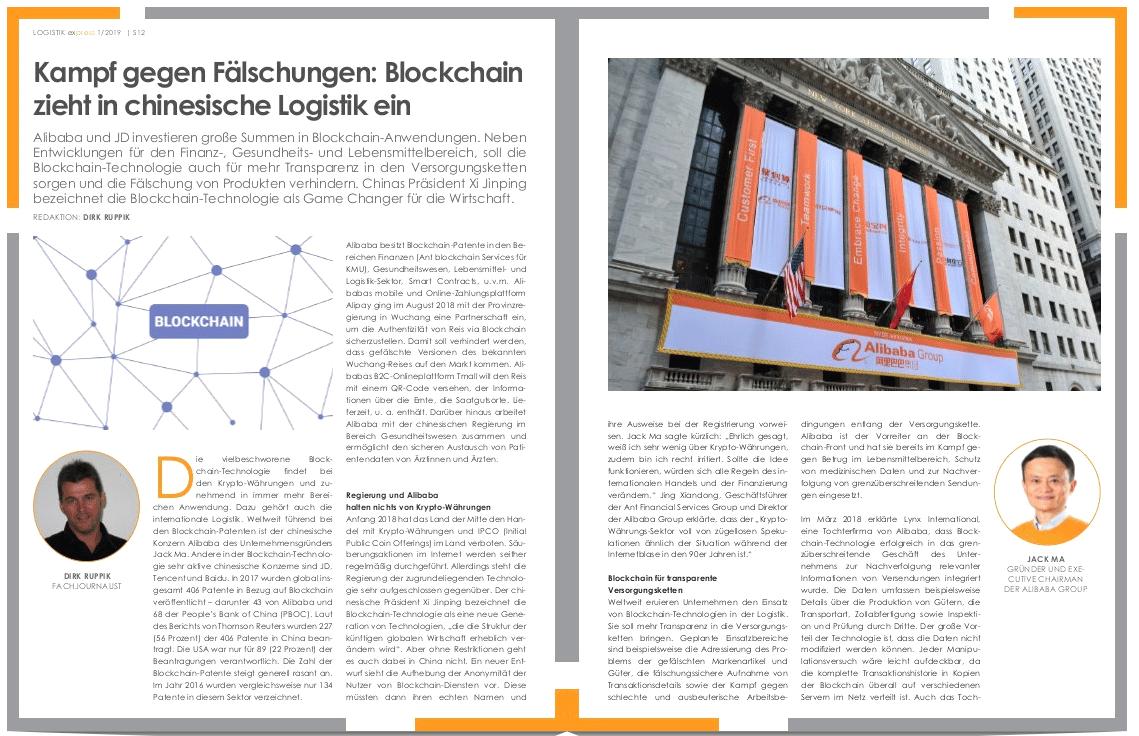 Kampf gegen Fälschungen: Blockchain zieht in chinesische Logistik ein